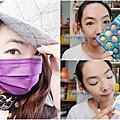 懶人妝容化妝也能畫一半,上班來不及就用這一招吧!!!炫霓紫口罩妝