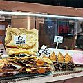 下午茶甜點推薦|Debby House日式蜜糖千層可頌鯛魚燒-芋泥金沙|一中商圈散步點心