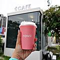 草悟廣場無人咖啡亭 Rovii_Coffee機械手臂咖啡-來杯很有科技感的咖啡吧!!!  台中草悟道