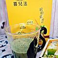 健康飲食好幫手|喜兒法歐勒葉鮮纖自然-攜帶方便、味道清甜好吃,美鳳姊大推薦
