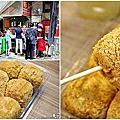 行天宮站美食|不老客家麻糬-料多實在的客家麻糬,銅板價美味點心、下午茶|捷運美食|排隊美食