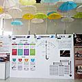 台中親子景點|大振豐洋傘文創館-親子DIY體驗組裝彩繪雨傘的樂趣!全家雨具在此一次搞定|雨天景點|樹孝商圈
