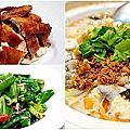 花蓮瑞穗美食|老家後山菜-在地人大推的合菜餐廳,脆皮嫩雞、石頭鮮蝦、山蔬樣樣都美味