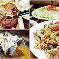 溪頭餐廳推薦|金台灣山莊中式餐廳-美味合菜鱒魚兩吃、搭配新鮮蔬菜、酥炸溪蝦|家庭出遊|員工旅遊