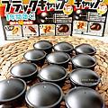 防蟑小撇步|興家安速小黑帽蟑螂餌劑-日本暢銷,不佔空間殲滅小強超有感|蟑螂藥推薦