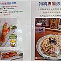 容燒居酒屋崇德加盟店|和可愛狗狗一起吃串燒、喝啤酒,享受日式美味料理|寵物餐|寵物友善餐廳|台中北區