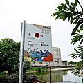 第一鰻波-到鰻魚的故鄉了解胭脂鰻的故事,考執照才能享用美味烤鰻魚|雲林口湖美食|親子景點|養嘉湖口幸福公車