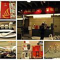 0107 電影前的晚餐。老虎城九龍塘茶餐廳