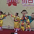 *2017.11.19-柔希舞蹈表演