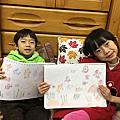 *2018.01.13-家庭日在家畫畫