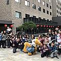 *2018.01.20-公司大阪根旅遊