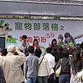 寵物PAPAGO台北見面會