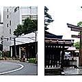 【日本】東京七天六夜自由行Day1~Day2-原宿、表參道、澀谷