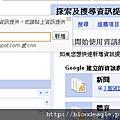 google文件教學