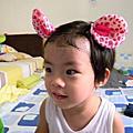 201308018 大津 茂林 美濃