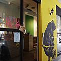 carbone南義式手工窯烤披薩專賣店