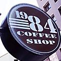 1984 coffee