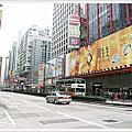 2009香港行