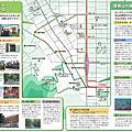2013.12.18 北海道-札幌の散策