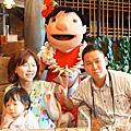 20130907東京親子遊第四天