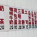 2008墾丁