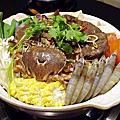 台省製燒 海鮮羊肉爐