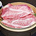 蘭亭和牛鍋物(兩人三千餐)