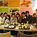 20081205精神OT第二院區結束聚餐