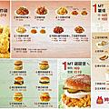 韓國速食店席捲台南---mom's touch
