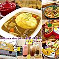 Micasa Recipe - 溫馨小窩
