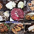 2017.04-新營碳味亭/吃到飽