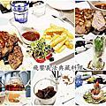 2017-07-飛饗義法典藏料理-旗艦總店