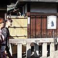 日本大阪之旅
