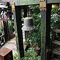 【三義民宿 向陽田園】山中傳奇~鐵雕與木雕的完美結合