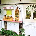 【三義民宿 向陽田園】鄉村風外牆,親手製作果然獨特