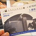 2010節慶年遊香港