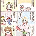 【漫畫】減肥ㄉㄚ小漫畫