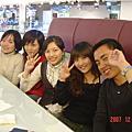 *20071208田中家台中聚會*