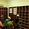 原住民博物館&溫泉博物館&大屯山