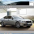 BMW Accessories Configurator