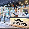 鬍子茶餐廳