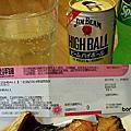 金賓high ball