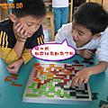 98年第1學期 龜山國小 圖板遊戲益智社