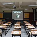 20091105-1210專業創意課程in國北師
