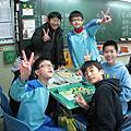 2010/01/04 新和國小-卡卡城體驗活動