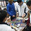 98下學期徐匯中學_桌上遊戲社團活動