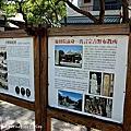 吉安慶修道院