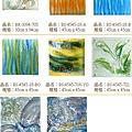 琉璃建材藝品
