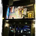 Pro-Sport-Pub