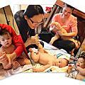 嬰幼兒按摩第九期